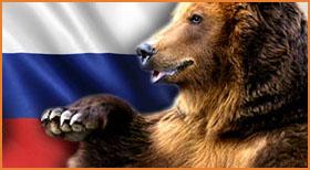 russian_bear.jpg w=280&h=154